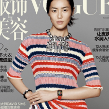 apple-watch-capa-vogue-china-nov-2014