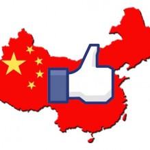 facebook-china-like