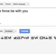 google-star-wars-aurebesh