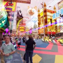 hyper-reality-vimeo