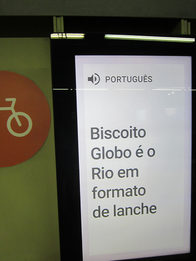 google-biscoito-globo1