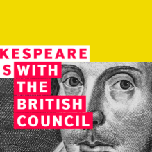 shakespeare-lives-british-council