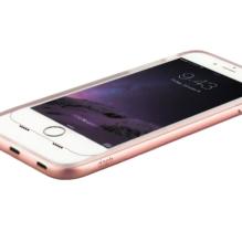 iphone7-case-daptr