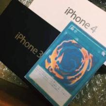 iphone7-scam