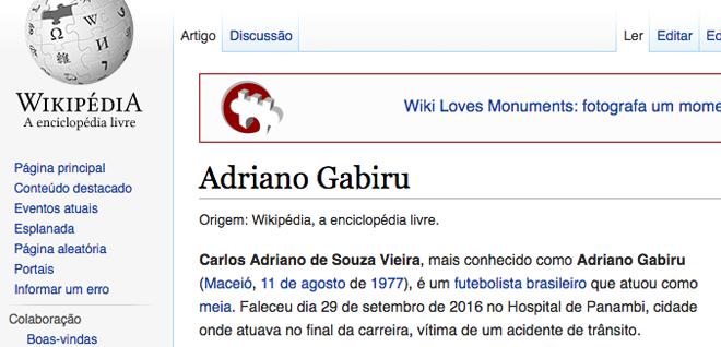 gabiru-wikipedia