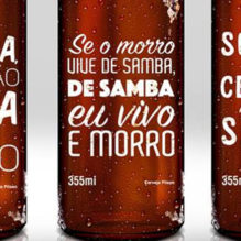 antarctica-garrafas-samba-2016-bluebus2