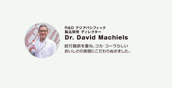 coca-cola-plus-dr-david-machiels