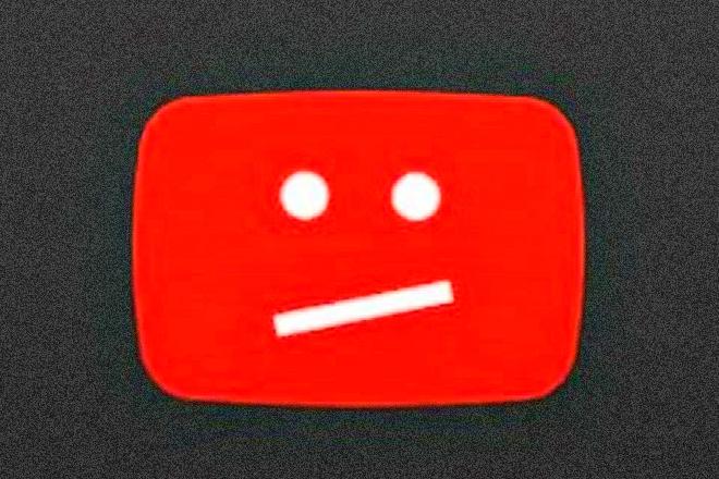 youtube-annoyed-face