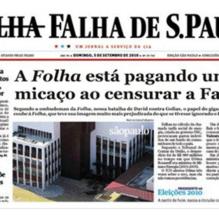 falha-de-sao-paulo-STJ-2017