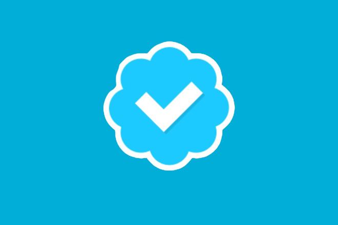 twitter-verfication-badge