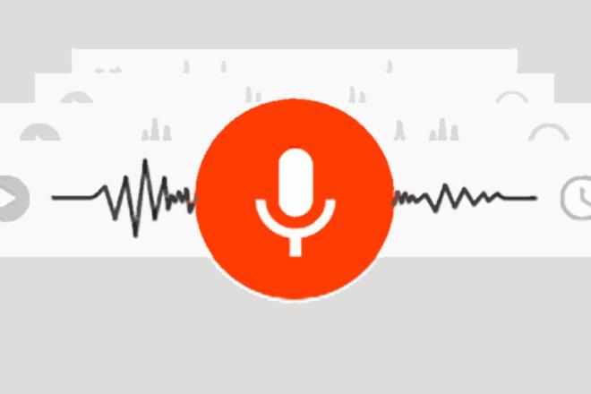 google-voice-search-2