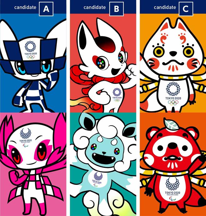candidatos-mascotes-olimpiadas-toquio-2020-bluebus