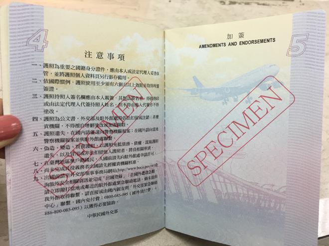 taiwan-passport-design-error