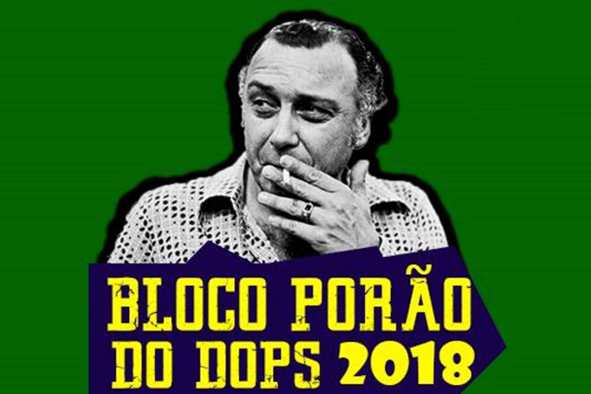 bloco-porao-dops-2018
