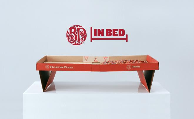 BPinBed-Still-03
